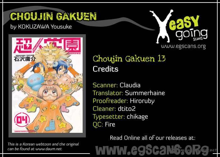 Choujin Gakuen 13 Page 1