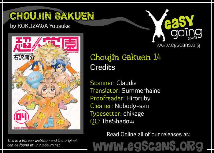 Choujin Gakuen 14 Page 1