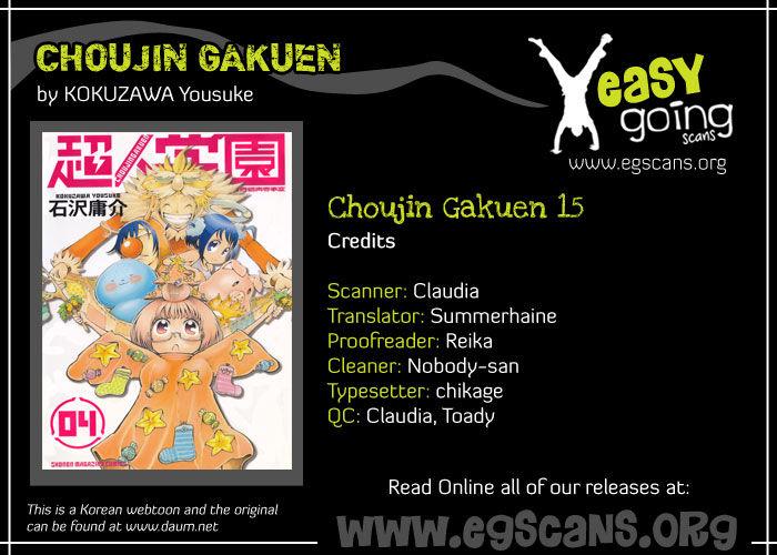 Choujin Gakuen 15 Page 1