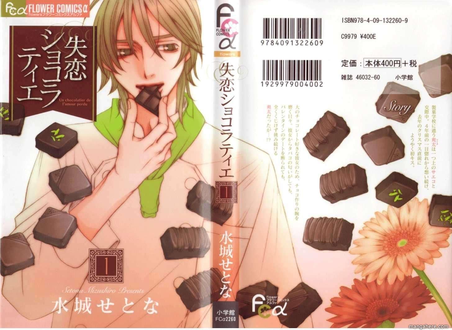 Shitsuren Chocolatier 1 Page 1