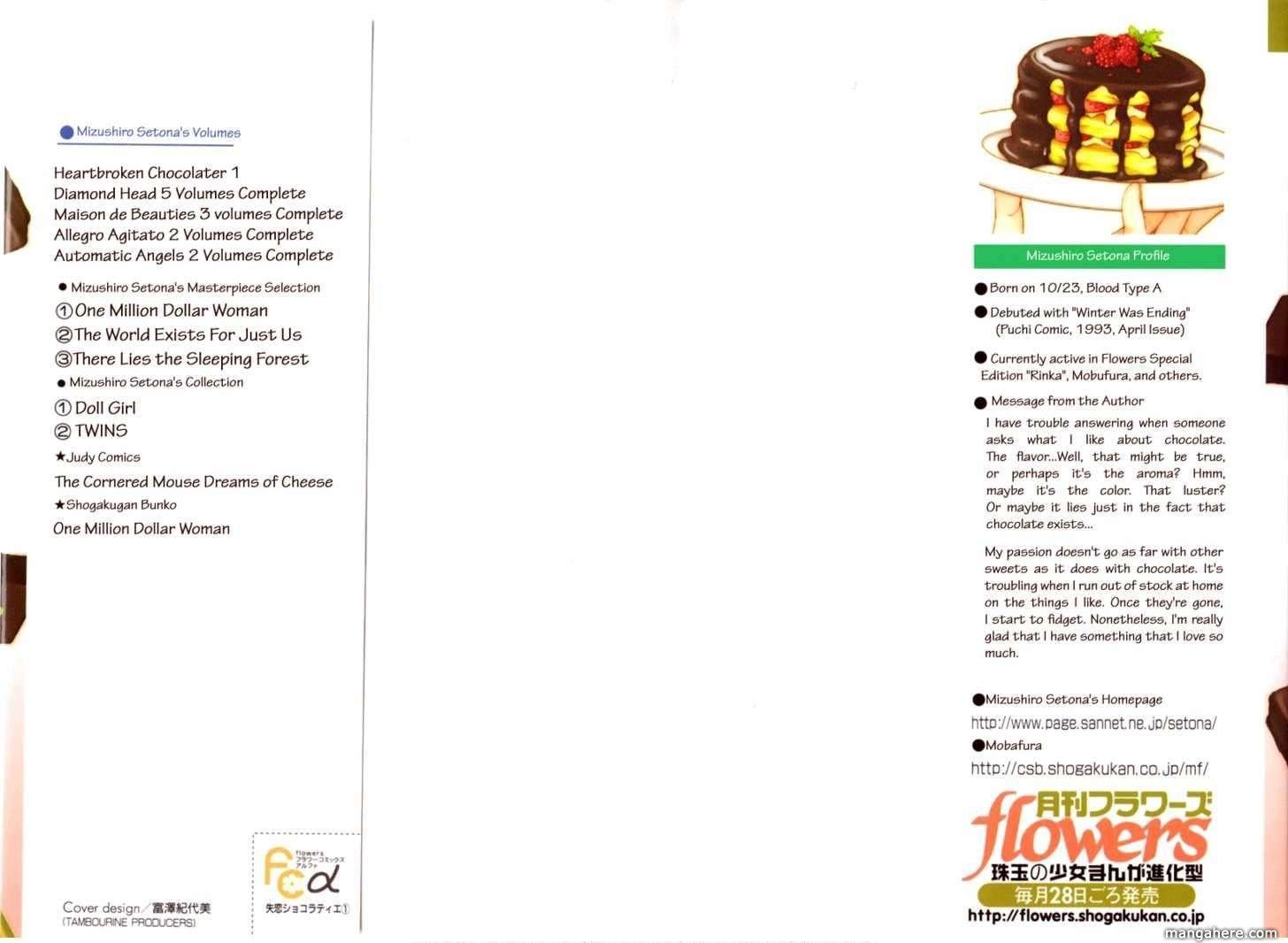 Shitsuren Chocolatier 1 Page 2