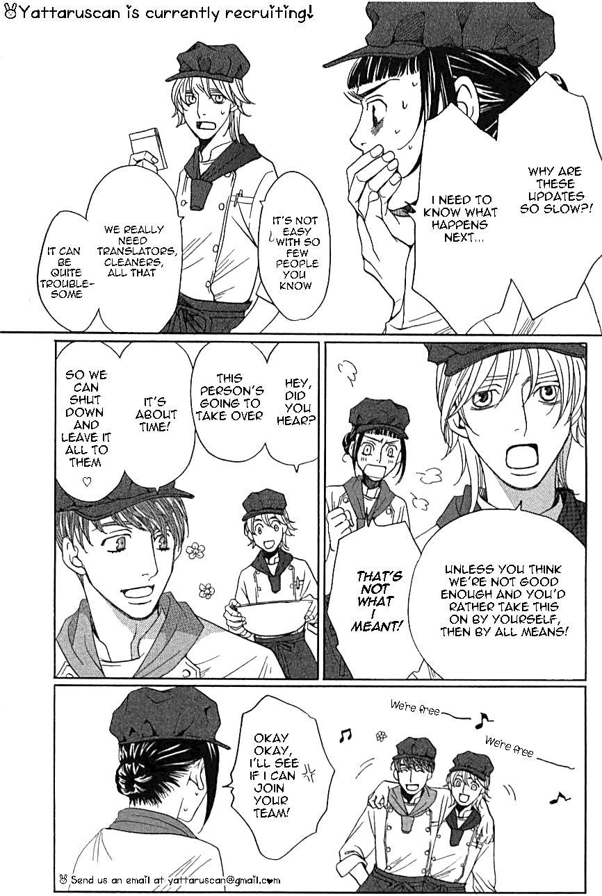 Shitsuren Chocolatier 3 Page 2