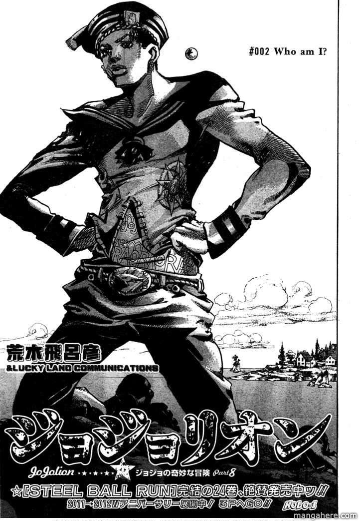 Jojo No Kimyou Na Bouken - Jojorion 2 Page 1
