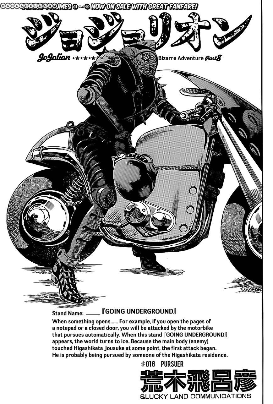 Jojo No Kimyou Na Bouken - Jojorion 16 Page 1