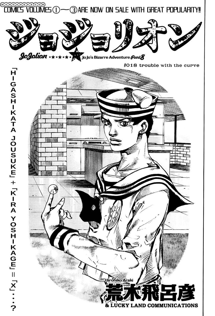 Jojo No Kimyou Na Bouken - Jojorion 18 Page 1
