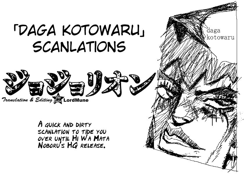 Jojo No Kimyou Na Bouken - Jojorion 21 Page 1