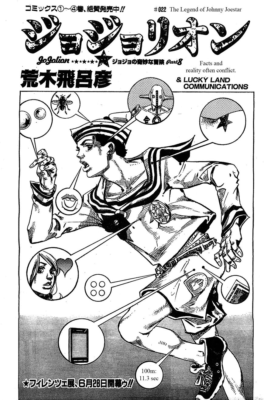 Jojo No Kimyou Na Bouken - Jojorion 22 Page 1