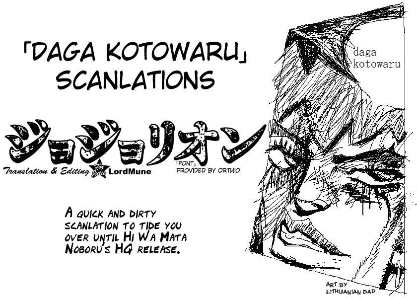 Jojo No Kimyou Na Bouken - Jojorion 24 Page 1