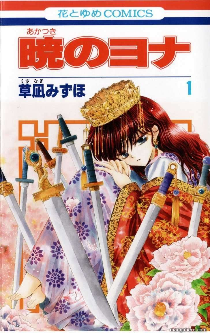 Akatsuki No Yona 1 Page 3