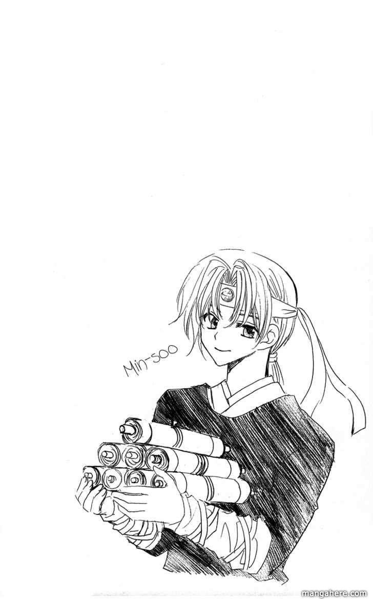 Akatsuki No Yona 2 Page 2