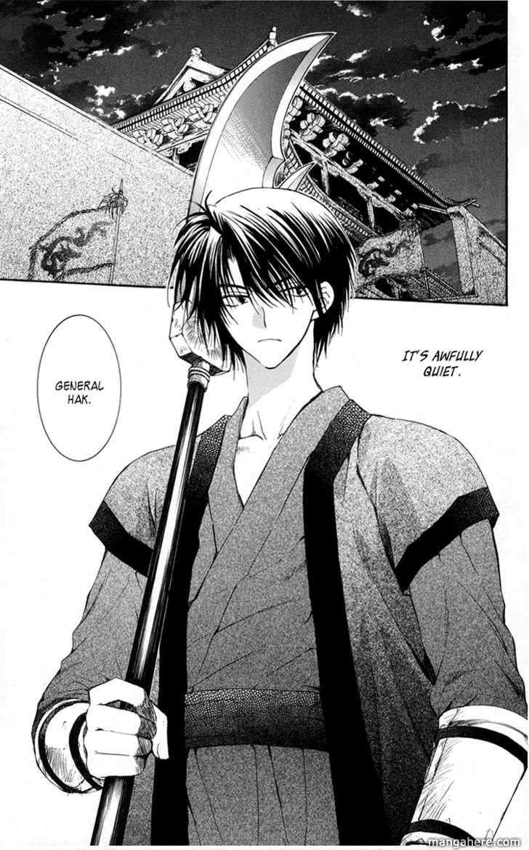 Akatsuki No Yona 2 Page 3