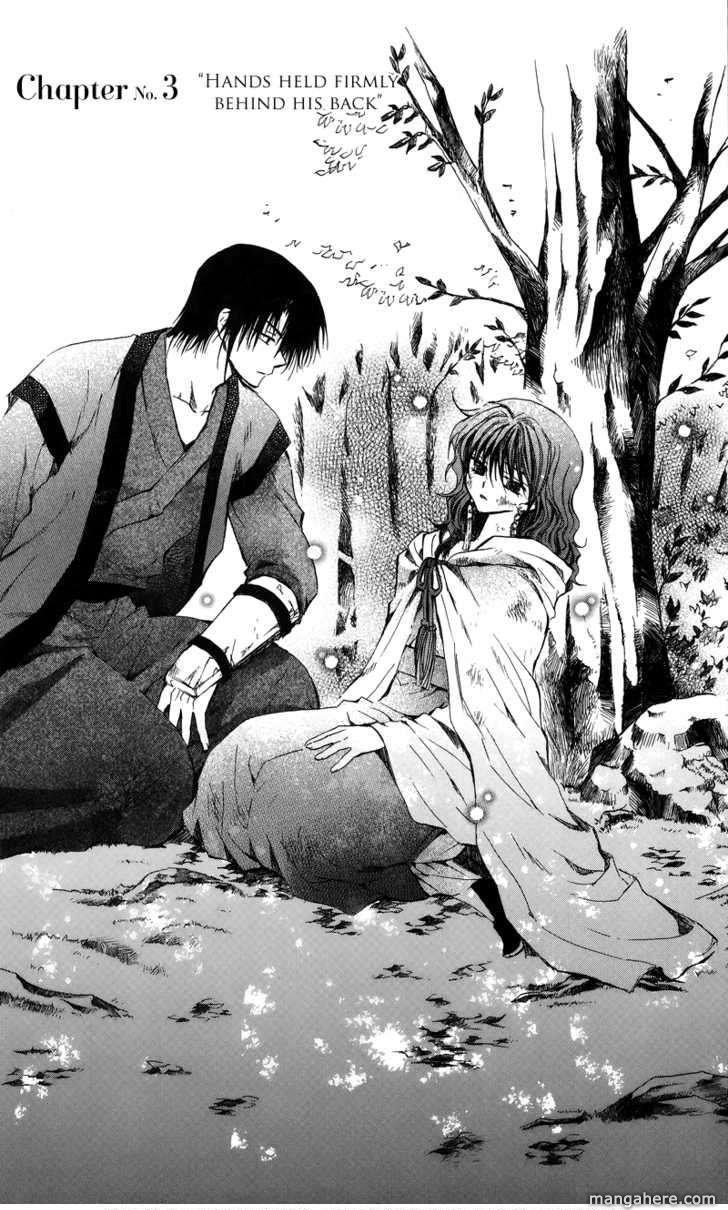 Akatsuki No Yona 3 Page 2