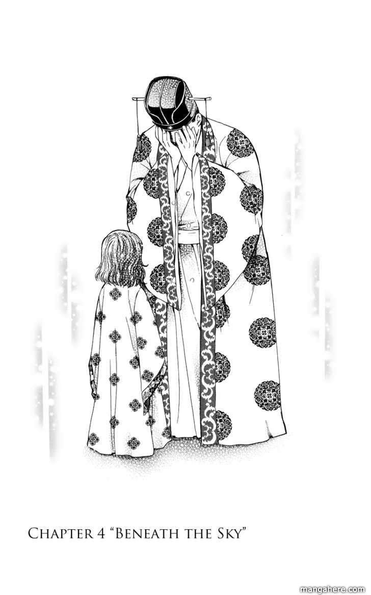 Akatsuki No Yona 4 Page 2