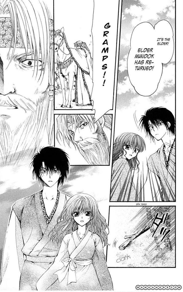 Akatsuki No Yona 7 Page 3