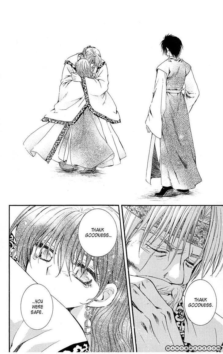 Akatsuki No Yona 7 Page 4