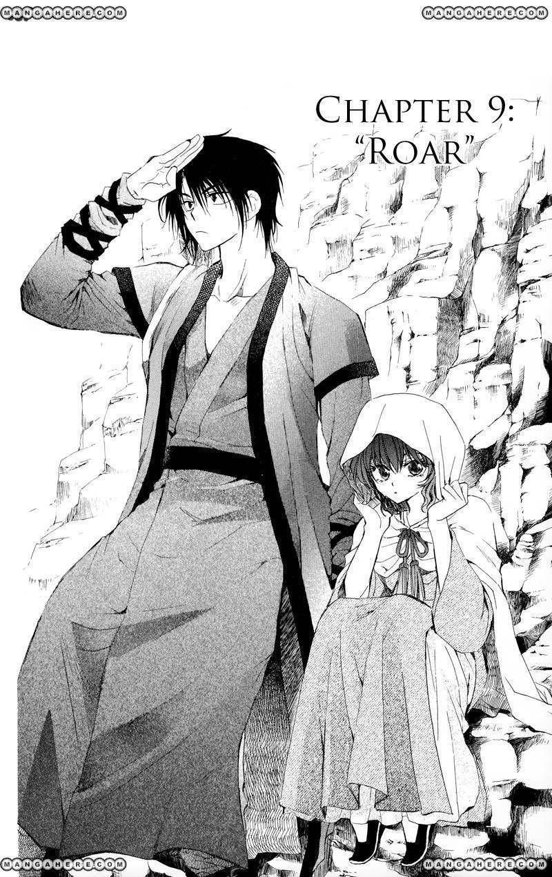 Akatsuki No Yona 9 Page 2