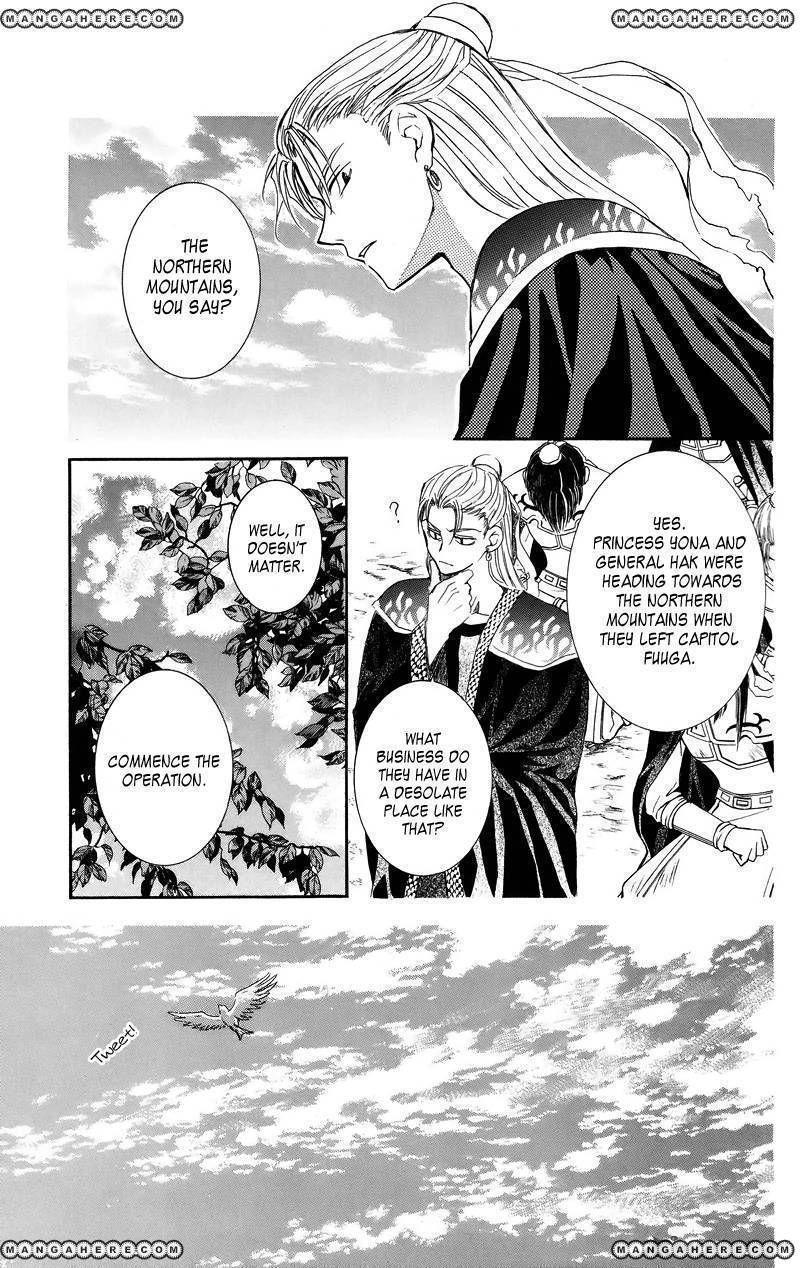Akatsuki No Yona 9 Page 3