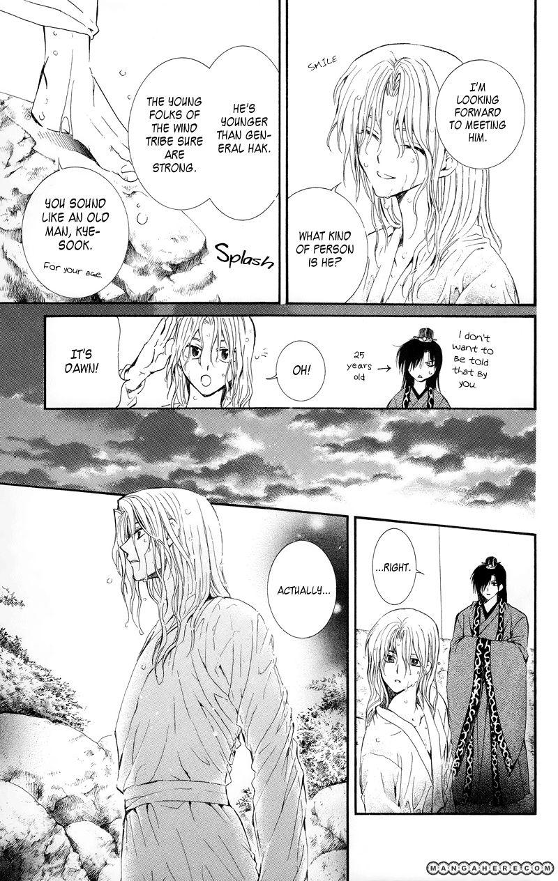 Akatsuki No Yona 11 Page 4
