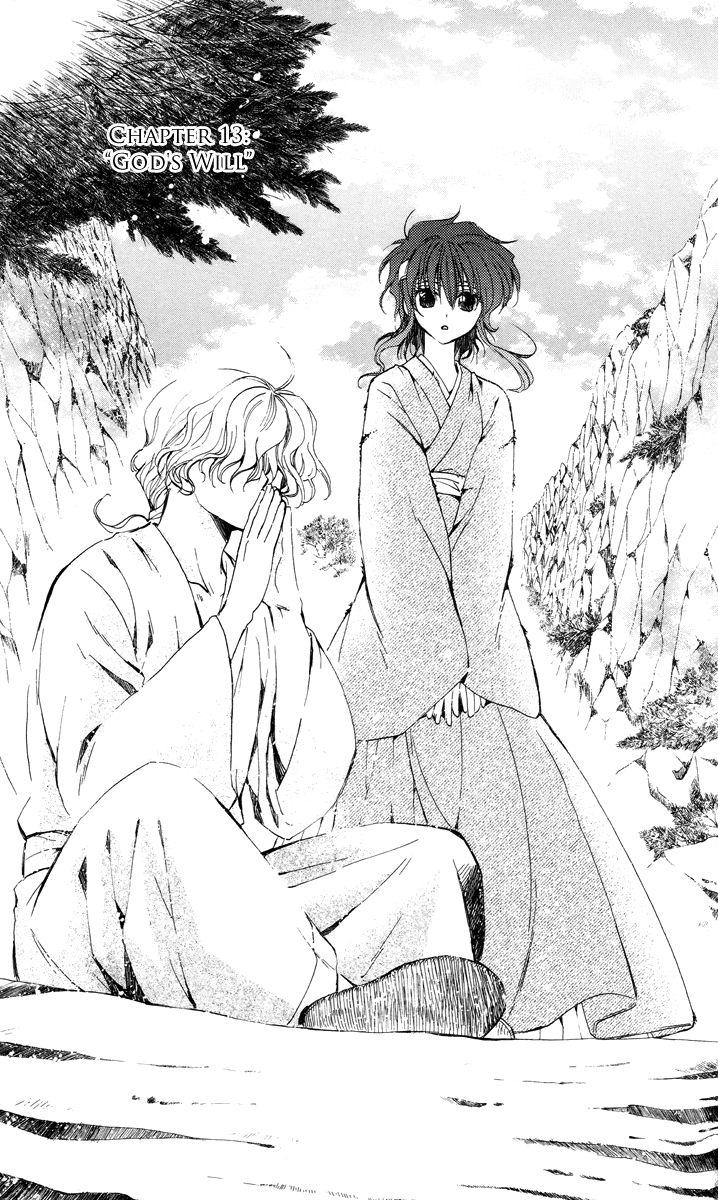Akatsuki No Yona 13 Page 1