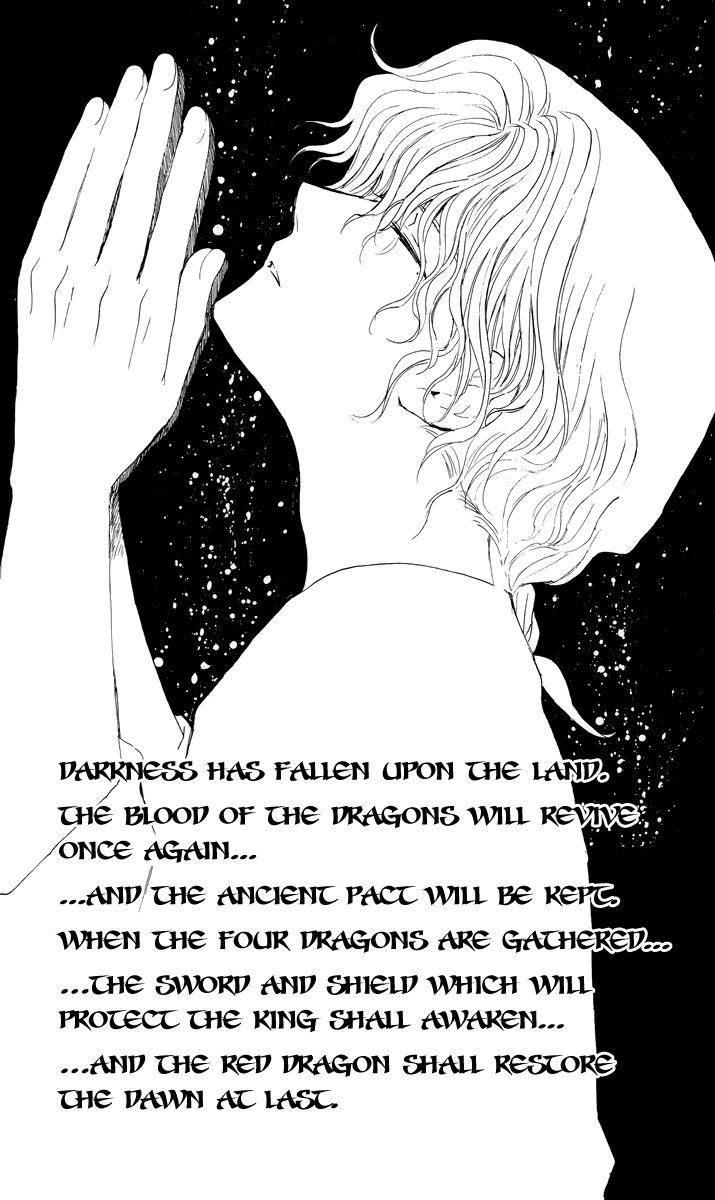 Akatsuki No Yona 13 Page 2