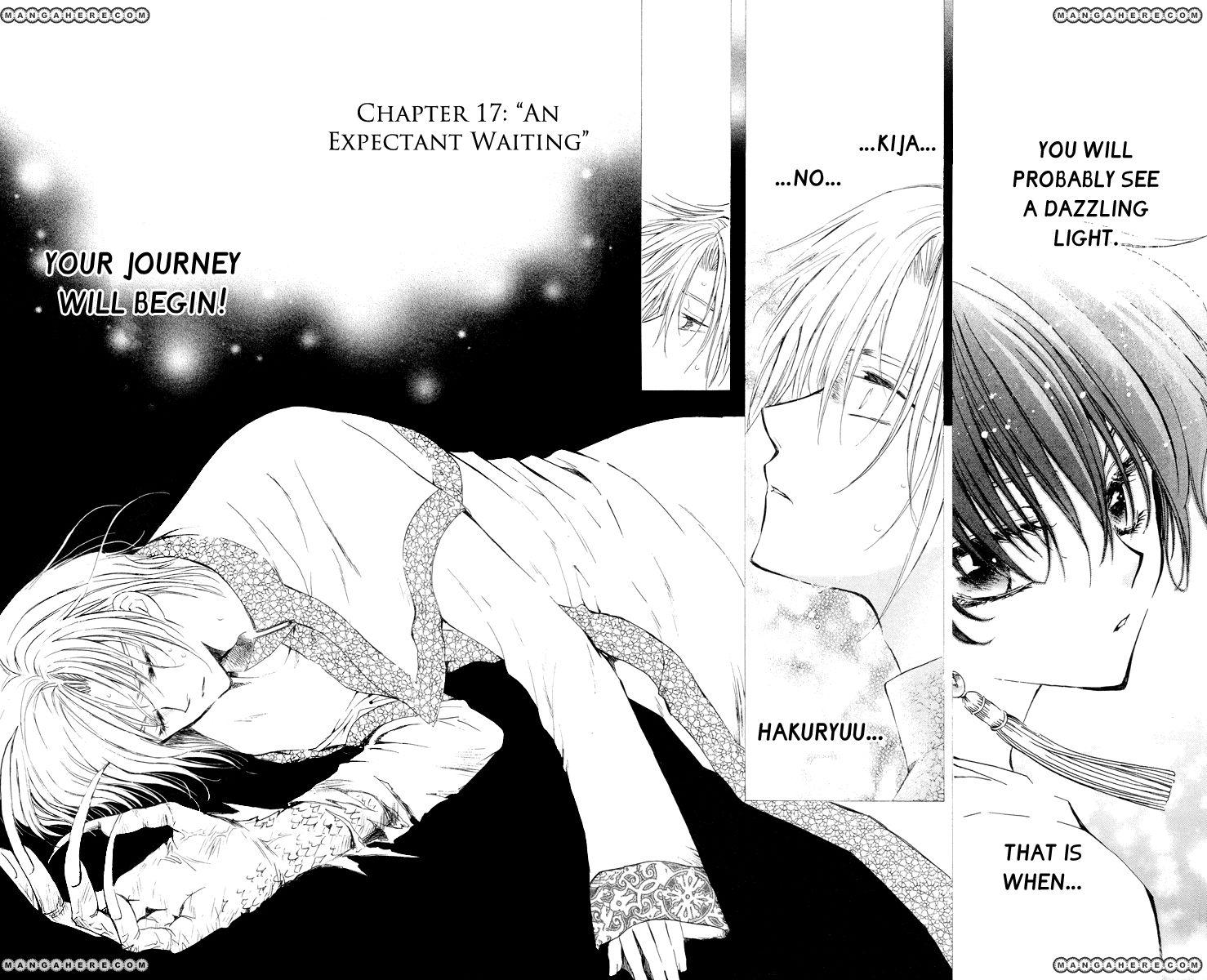 Akatsuki No Yona 17 Page 2