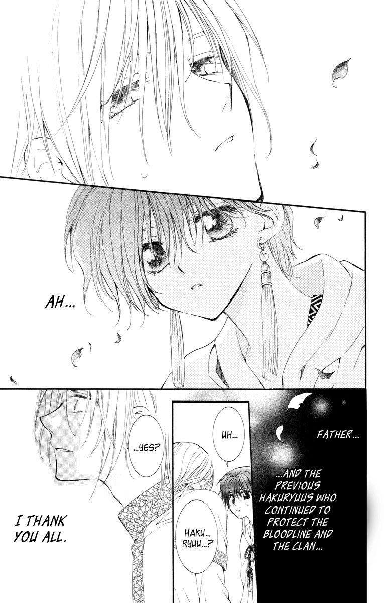 Akatsuki No Yona 17 Page 4