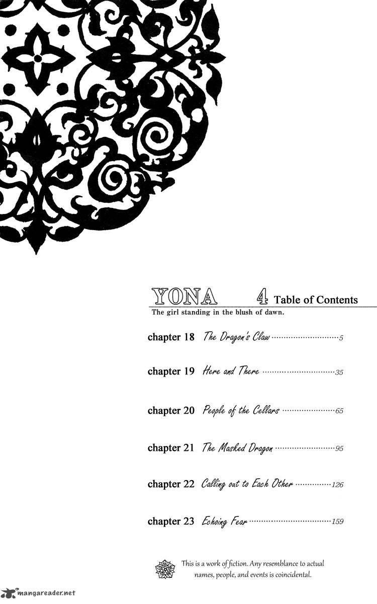 Akatsuki No Yona 18 Page 3