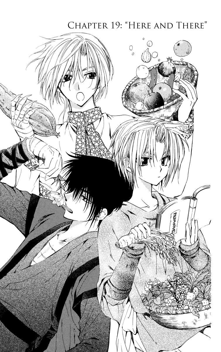 Akatsuki No Yona 19 Page 1