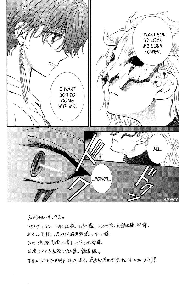 Akatsuki No Yona 23 Page 2