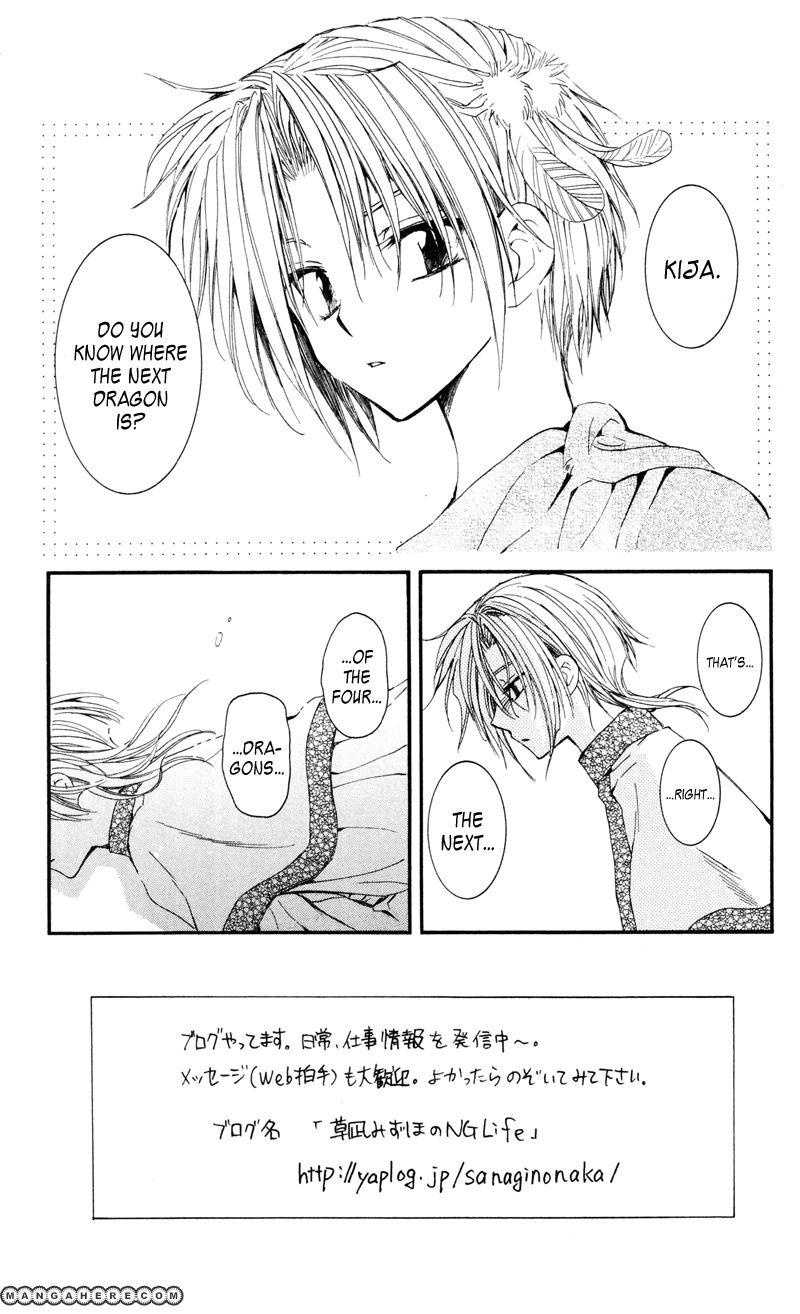 Akatsuki No Yona 25 Page 1