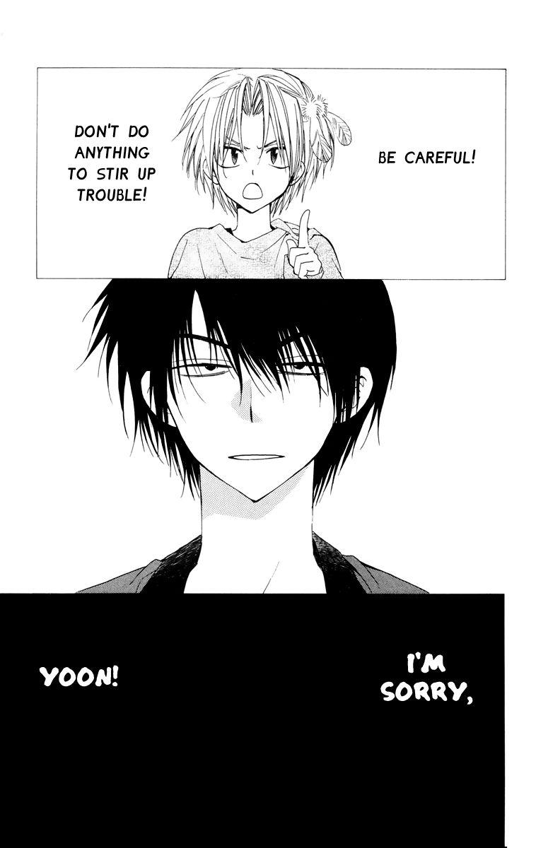 Akatsuki No Yona 27 Page 1