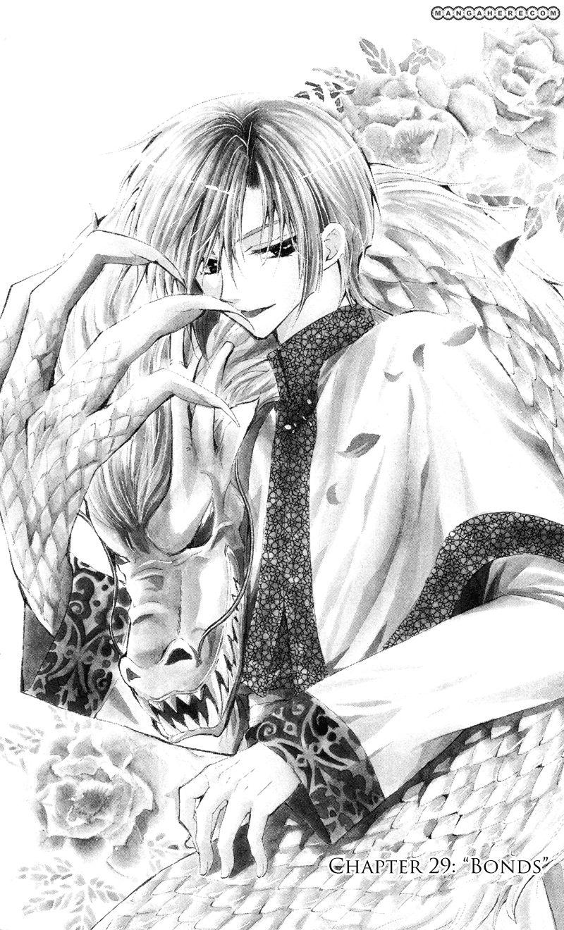Akatsuki No Yona 29 Page 1