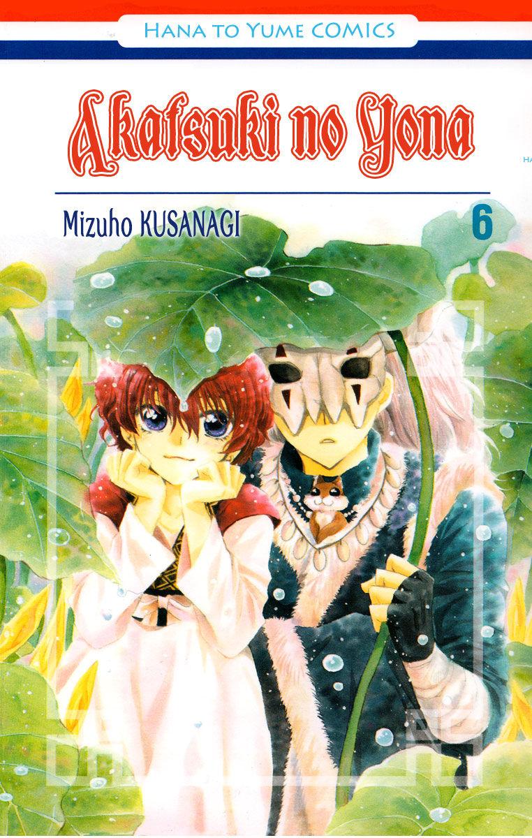 Akatsuki No Yona 30 Page 1