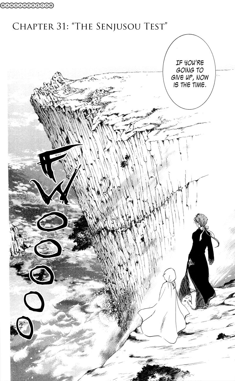 Akatsuki No Yona 31 Page 2