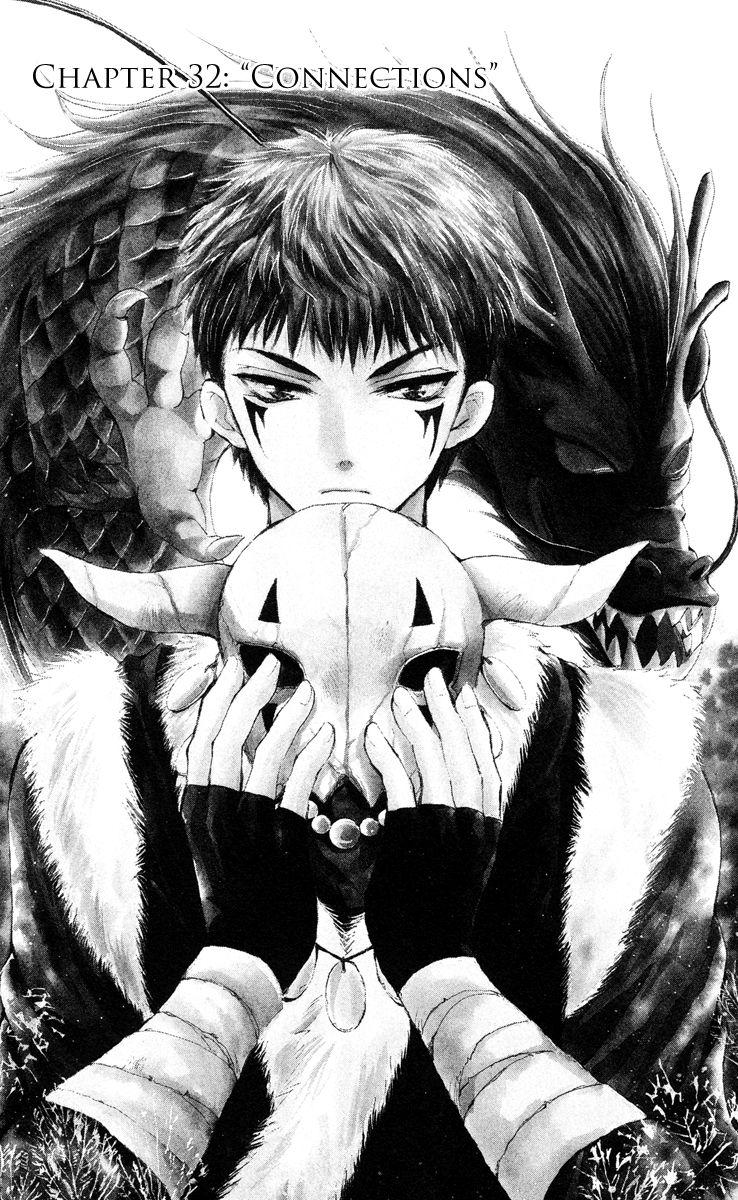 Akatsuki No Yona 32 Page 1
