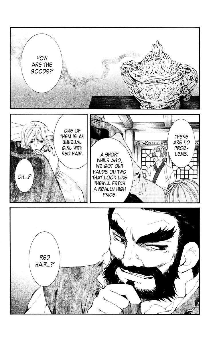 Akatsuki No Yona 35 Page 1