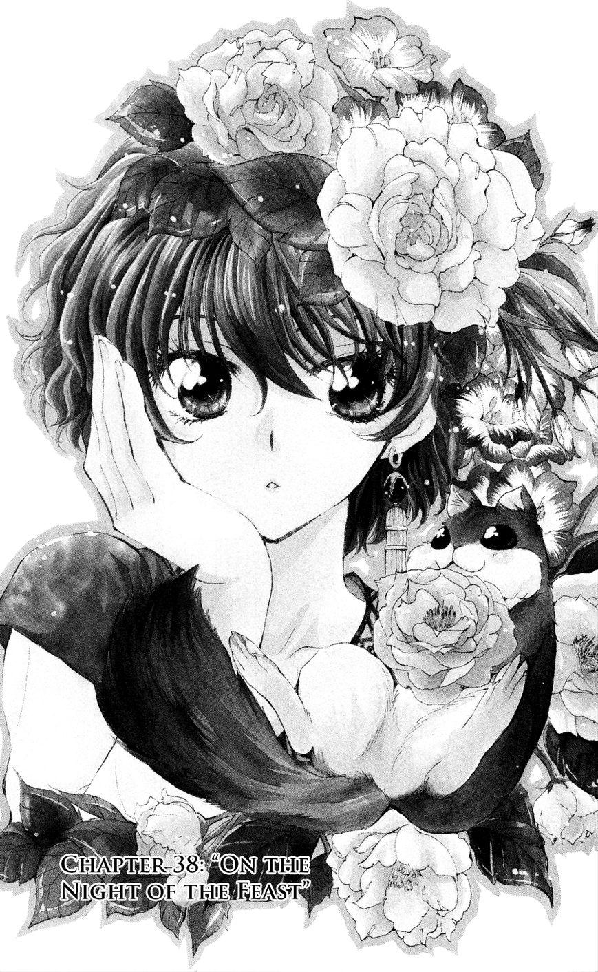 Akatsuki No Yona 38 Page 1