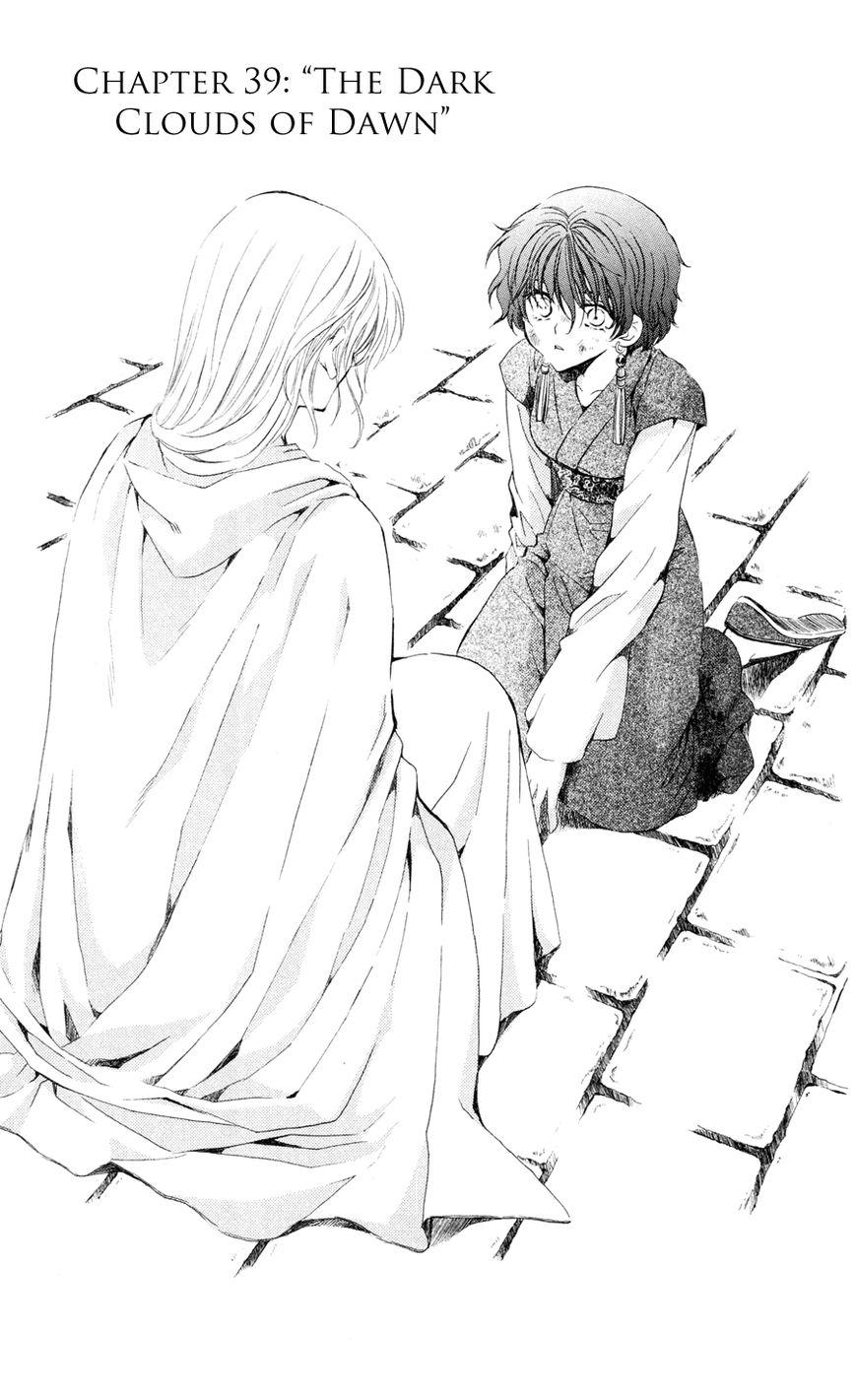 Akatsuki No Yona 39 Page 1