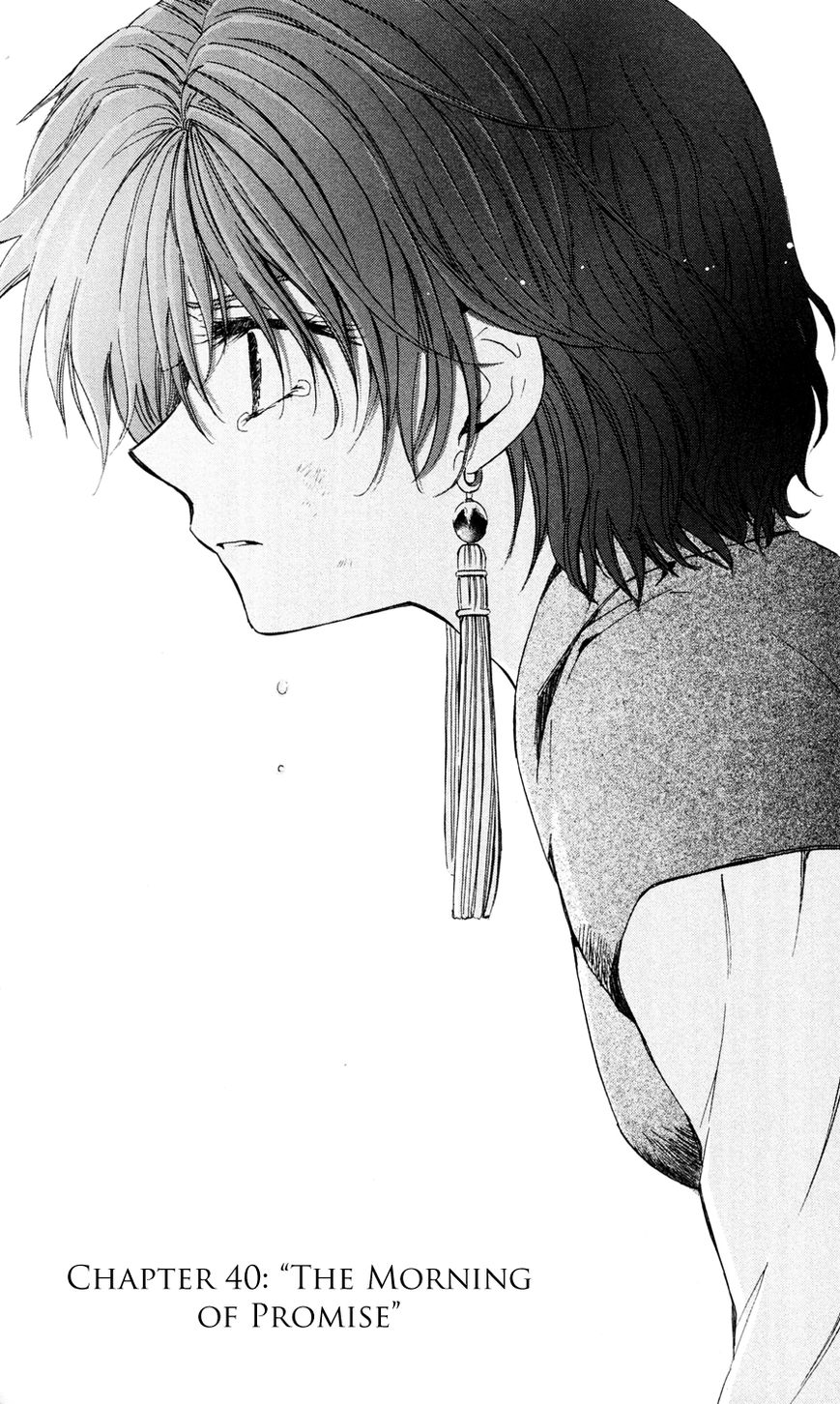 Akatsuki No Yona 40 Page 1