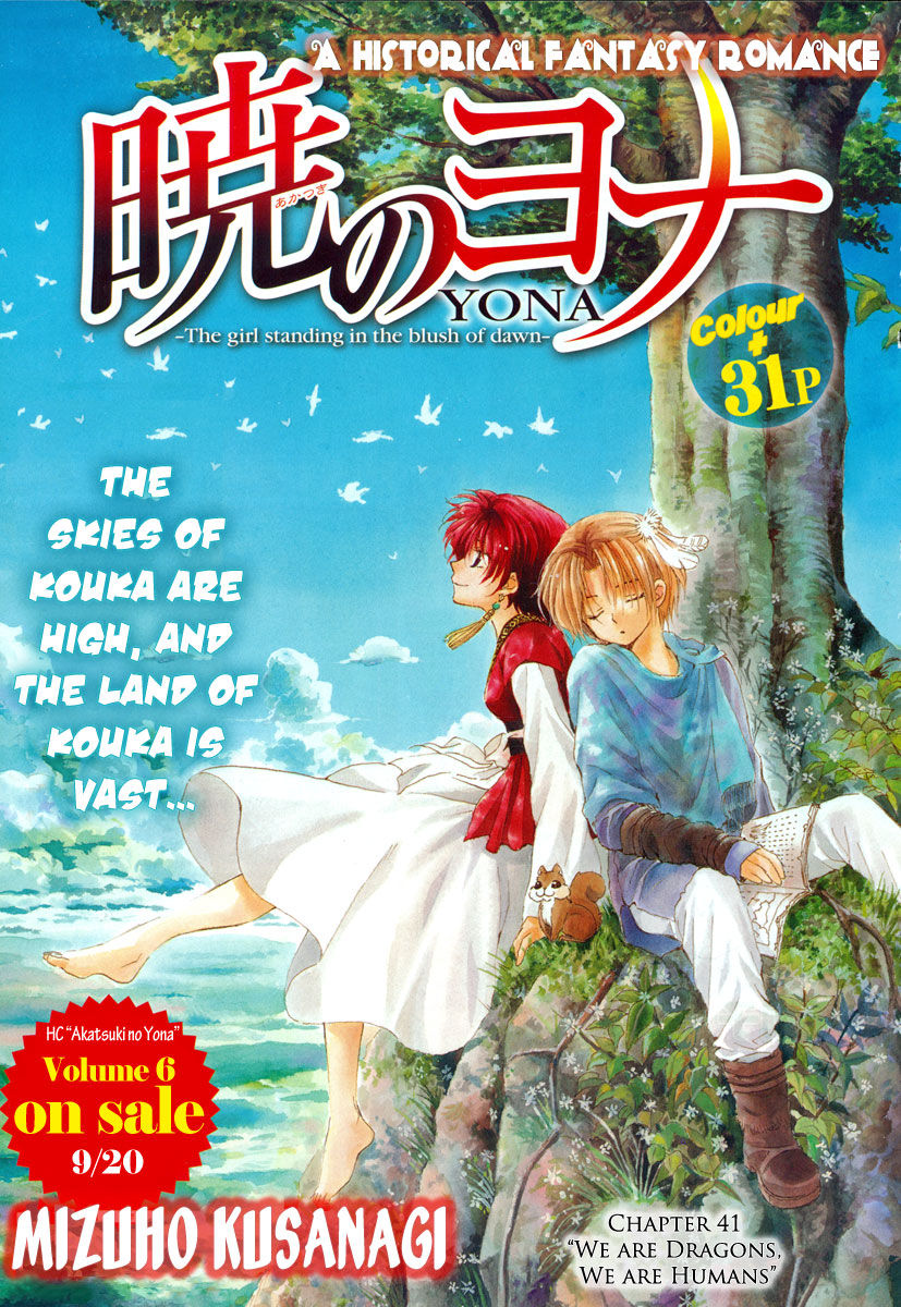 Akatsuki No Yona 41 Page 1
