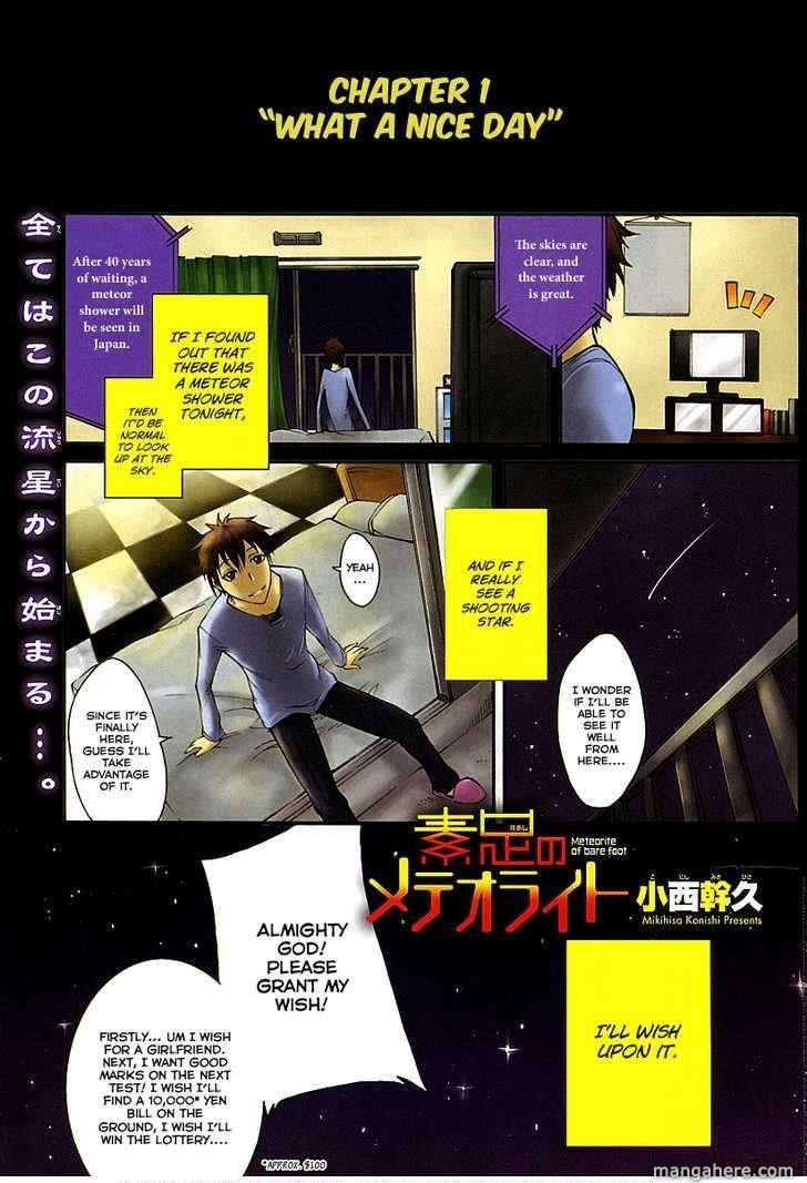 Suashi No Meteorite 1 Page 1