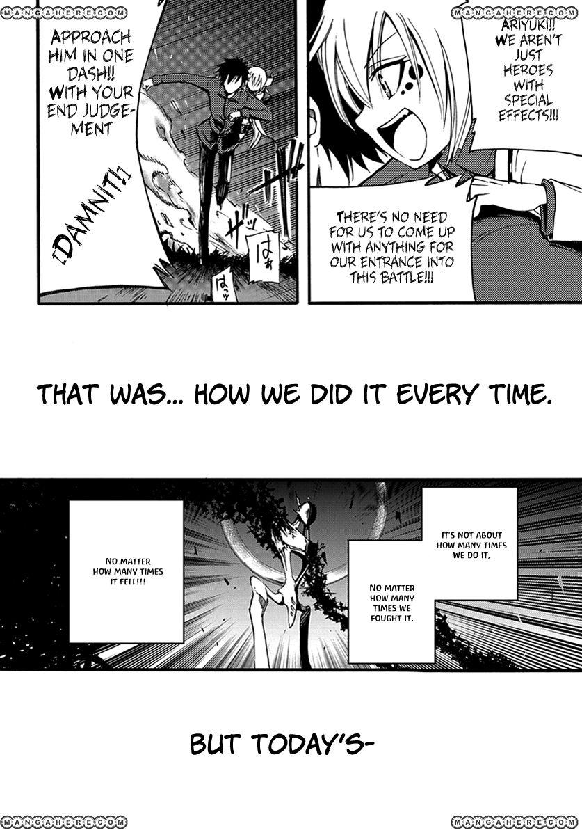 Suashi No Meteorite 7 Page 4