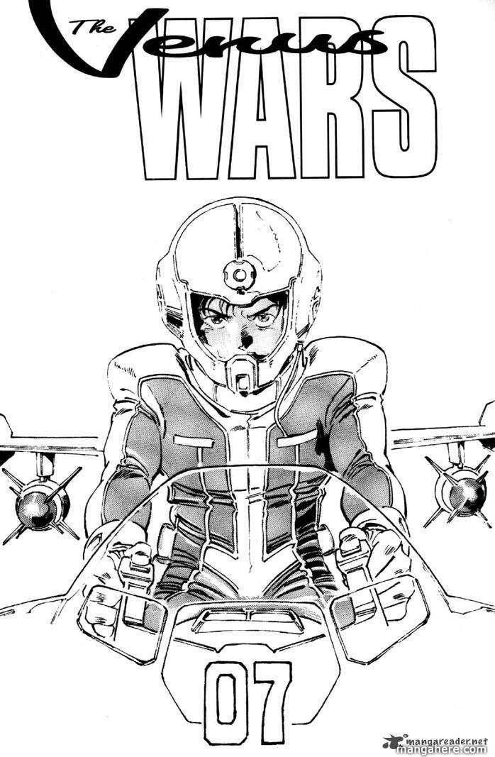 Venus Wars 2 Page 2