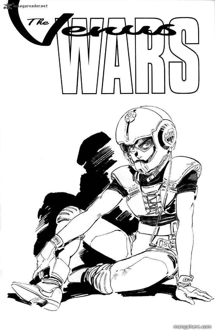 Venus Wars 3 Page 2