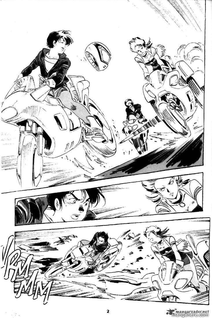 Venus Wars 3 Page 3