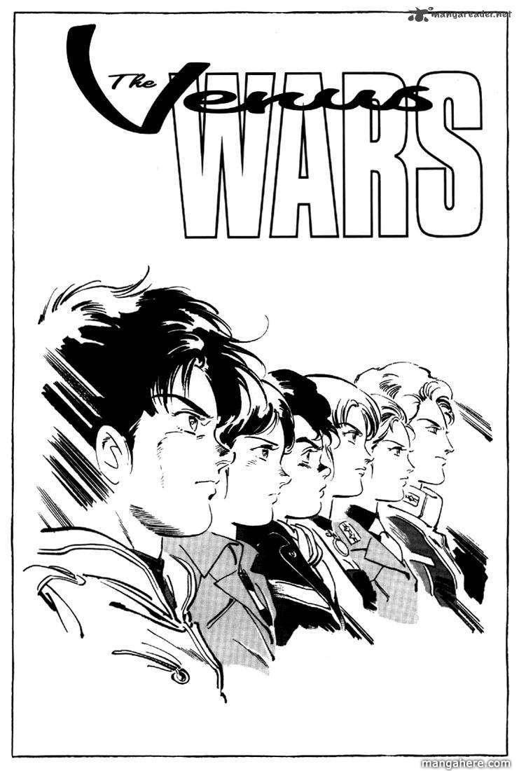 Venus Wars 7 Page 2