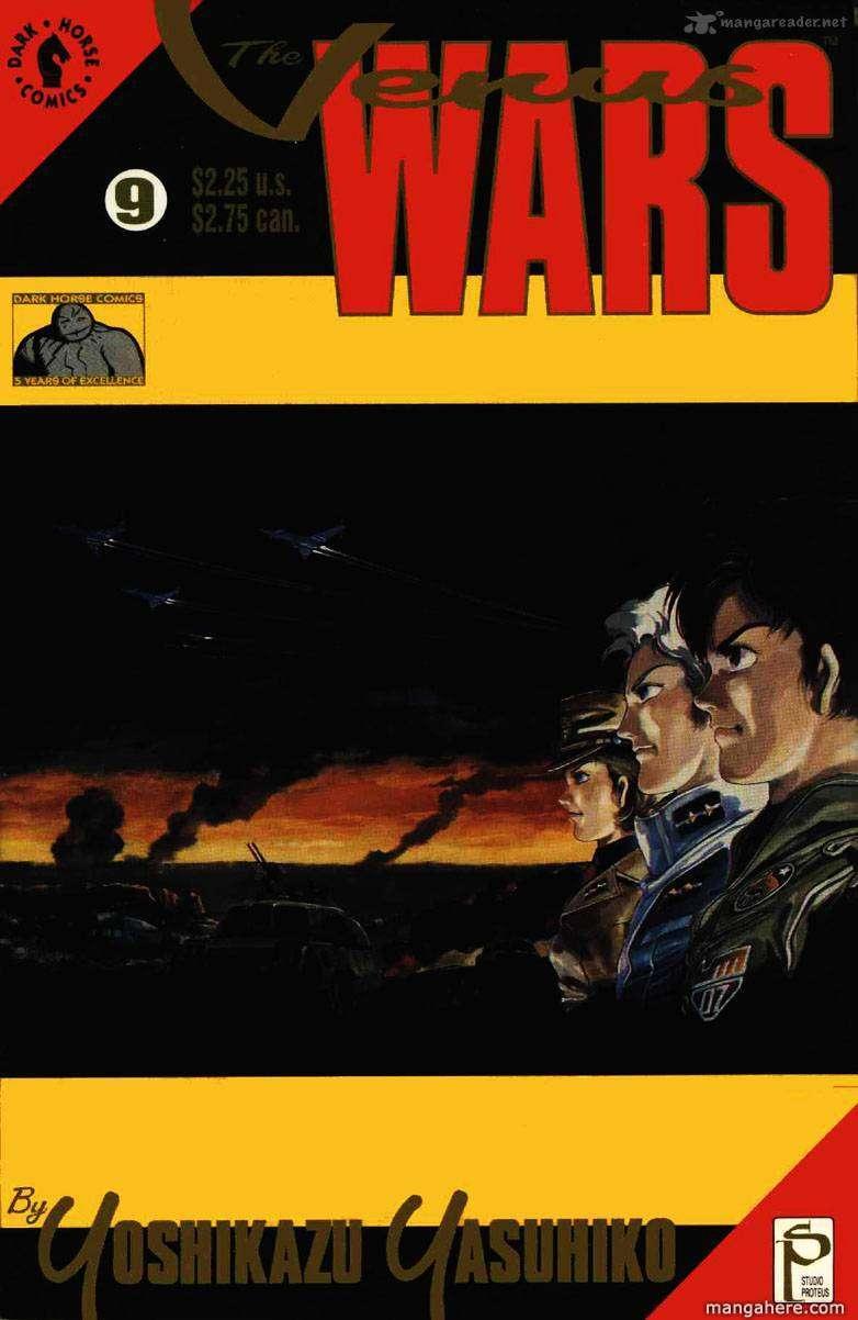 Venus Wars 9 Page 1