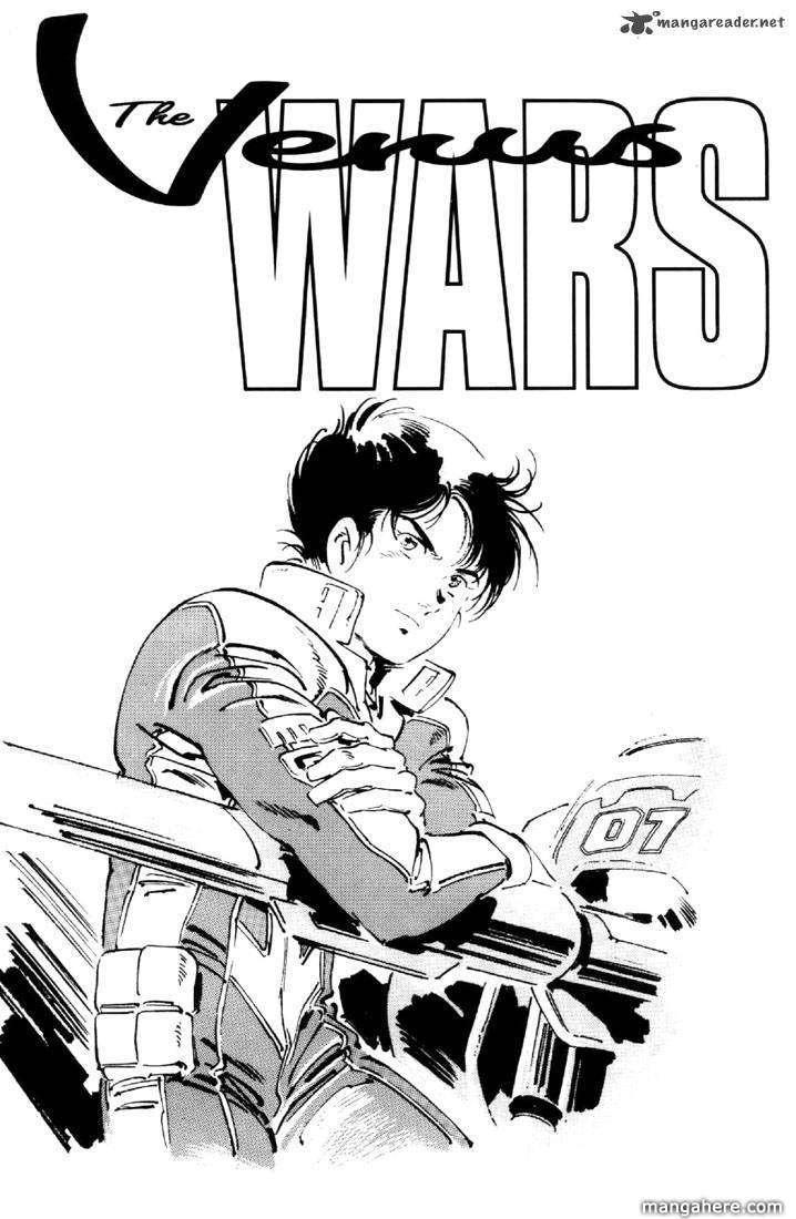 Venus Wars 11 Page 2