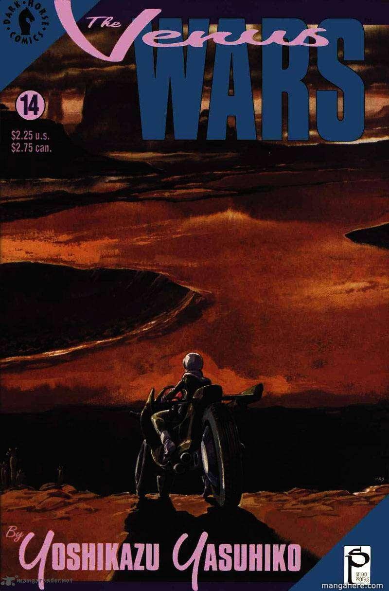 Venus Wars 14 Page 2