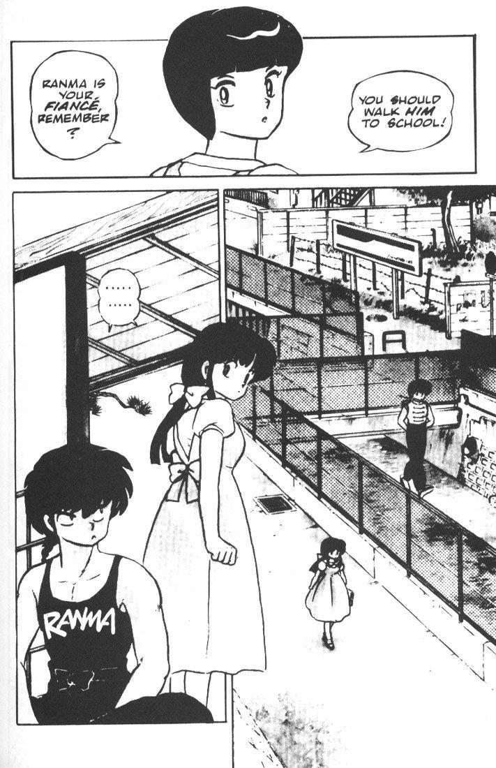 Ranma 1/2 3 Page 3